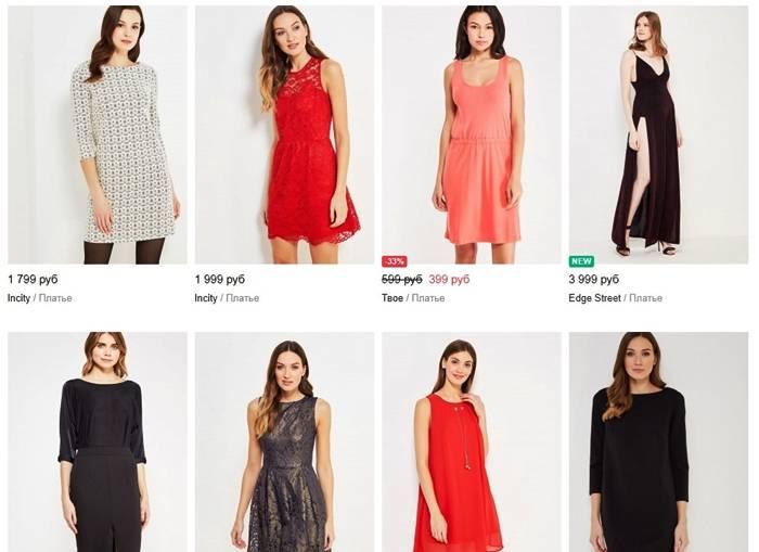 Платья Ламода лучшие наряды для женщин