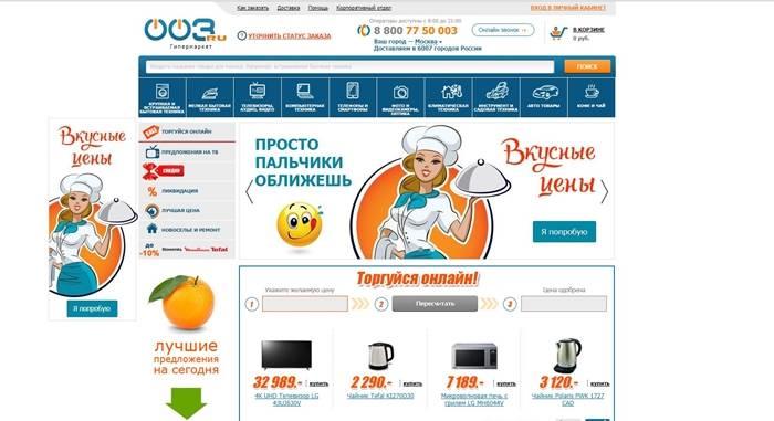 промокод 003.ru (003.ру)