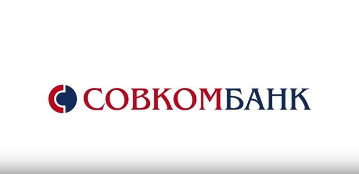 скидки Совкомбанк