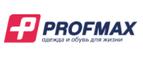 Профмакс (Profmax)