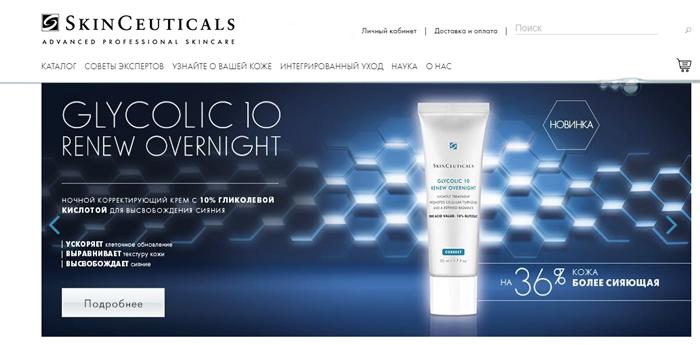 Промокод SkinCeuticals
