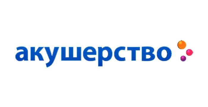 Промокод Акушерство ру