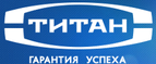 Фурнитура Титан (Furnitura Titan)
