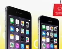 iPhone 6 и 5s в Техносиле скидка до 7000 рублей