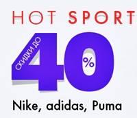 Hot Sport - скидка 40% от Wildberries