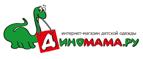Диномама (Dinomama.ru)