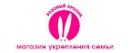 Розовый кролик (Rozoviykrolik.ru)