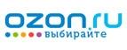 Озон (Ozon.ru)