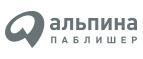 Альпина (Alpinabook.ru)