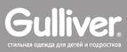 Гулливер (Gulliver)