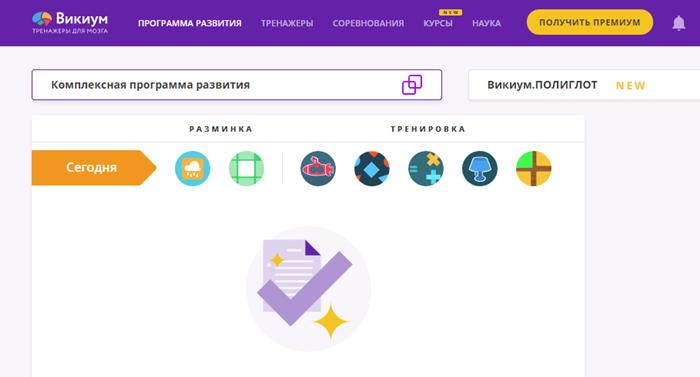 Промокод Викиум