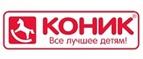 Коник (Konik ru)