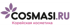 Cosmasi (Космаси)