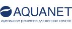 Aquanet (Акванет)