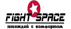 Fight Space (Файт Спейс)