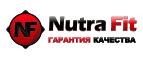 NutraFit (Нутрафит)