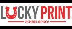 Lucky Print (Лаки Принт)