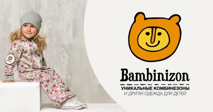 Промокод Bambinizon