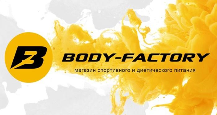 Промокод Body-Factory