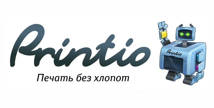 Промокод Printio