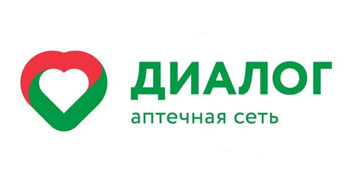 Промокод Аптека Диалог