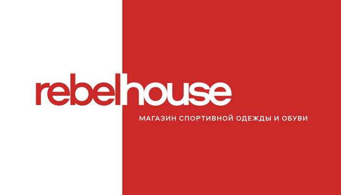 Промокод Rebel house
