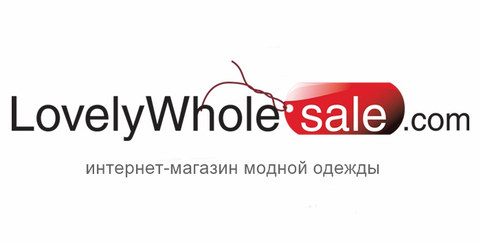 Промокод Lovelywholesale