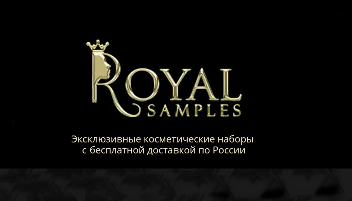 Промокод Royal Samples
