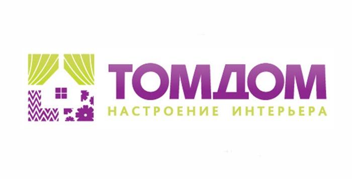 Промокод Томдом