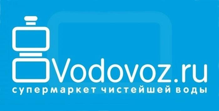 Промокод Водовоз