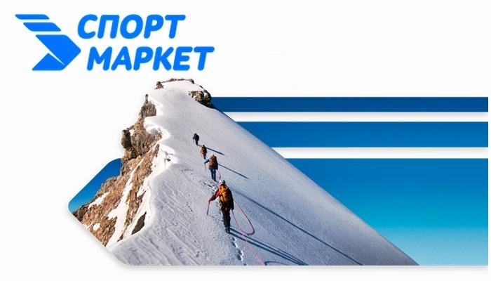 Промокод Sportmarket