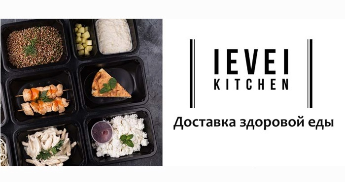 Промокод Level Kitchen
